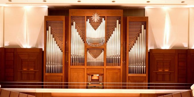 Tokyo / Japan, Sumida Triphonie Hall, 3 Manuale 66 Register, 1997 (1123)