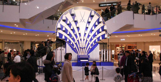 Yokohama / Japan, Lalaport Porzellan-Orgel, 2007 (opus 1159)